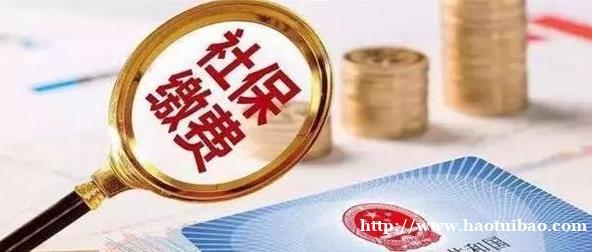 北京个人社保缴纳方式
