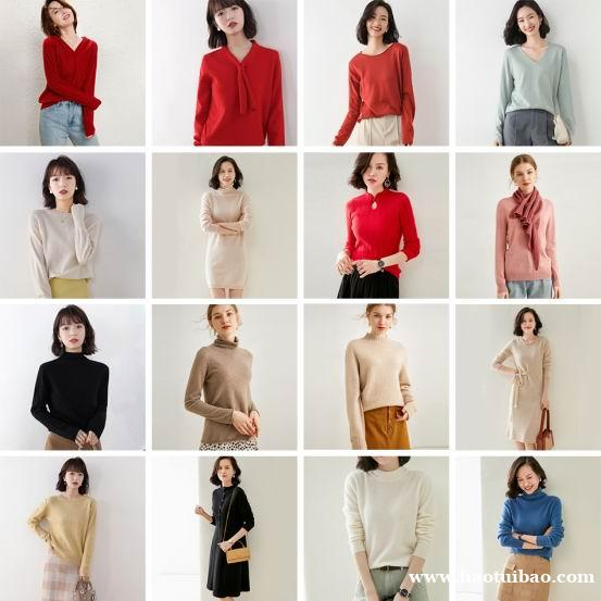 气质好搭休闲纯色羊绒衫 女士秋冬季保暖长袖衫