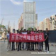 青白江建筑测量培训班